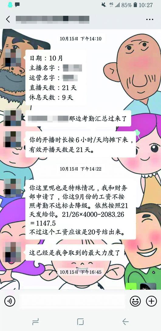 """mg首冲十元送彩金 - 特朗普""""宿敌""""抨击其不配当总统 竞选经理:嫉妒"""