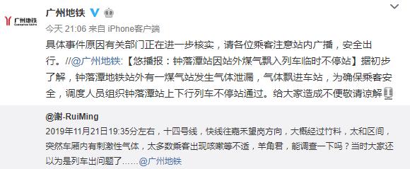 首存2元 - 金融壹账通赴美IPO 宣布递交招股书