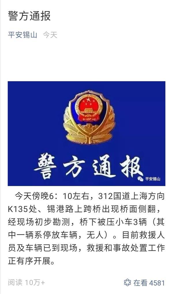 http://www.axxxc.com/chanyejingji/992763.html