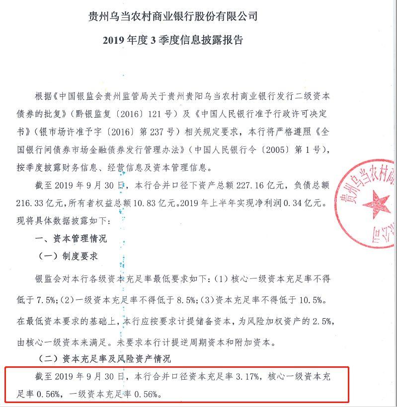 邵仲衡大赌场 - 中秋节假期国内旅游收入同比增长8.7%