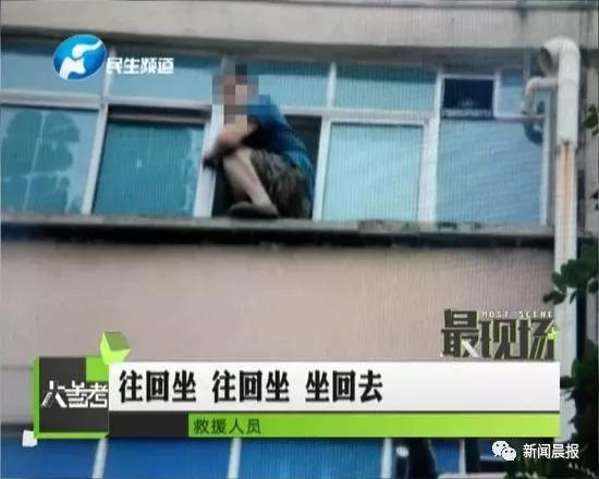 图片来源:民生大参考(minshengdacankao)