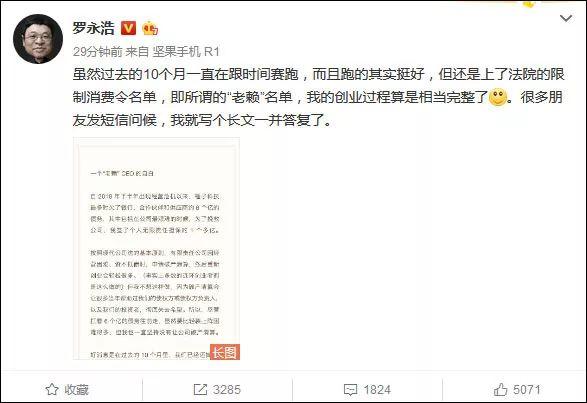 金贝娱乐安卓老版本-赵志红是不是'呼格案'真凶?两则矛盾新闻背后的法制精神