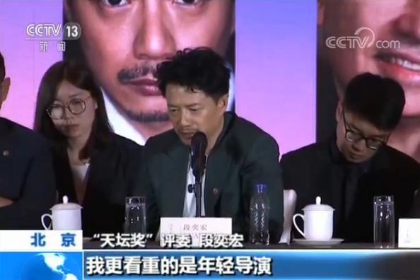 """文章颁发第八届北京国际电影节今晚开幕 听""""天坛奖""""评"""