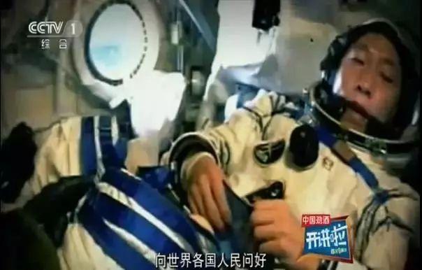 葡京线上棋牌_桐木关野生红茶|郁金香,茶中奇香,桐木关的奇葩!