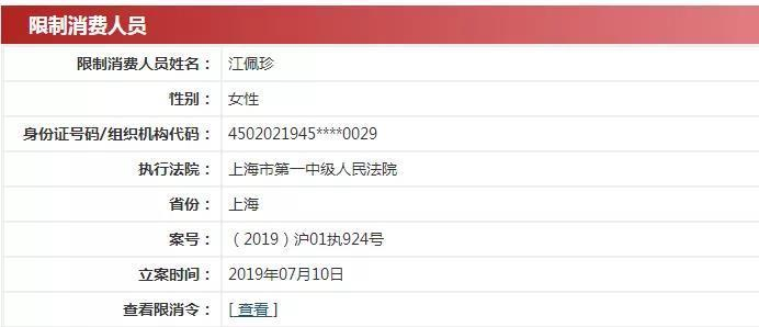 ag娱乐旗舰版 防控校园欺凌,中国拟修改未成年人保护法