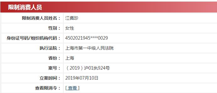 """新宝5官网下载平台·那些说""""倒钩补货 15 万双""""的球鞋分析师,及其信徒们"""