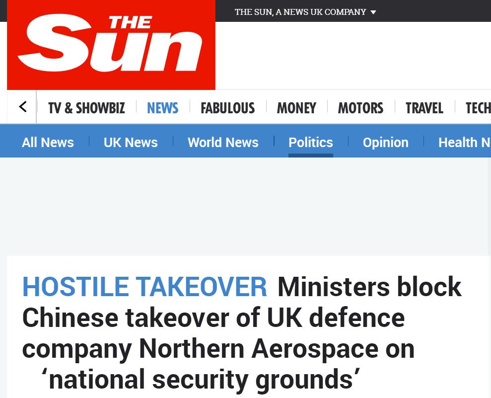 中企欲收购英国防务公司 系为台风战机生产机翼部件