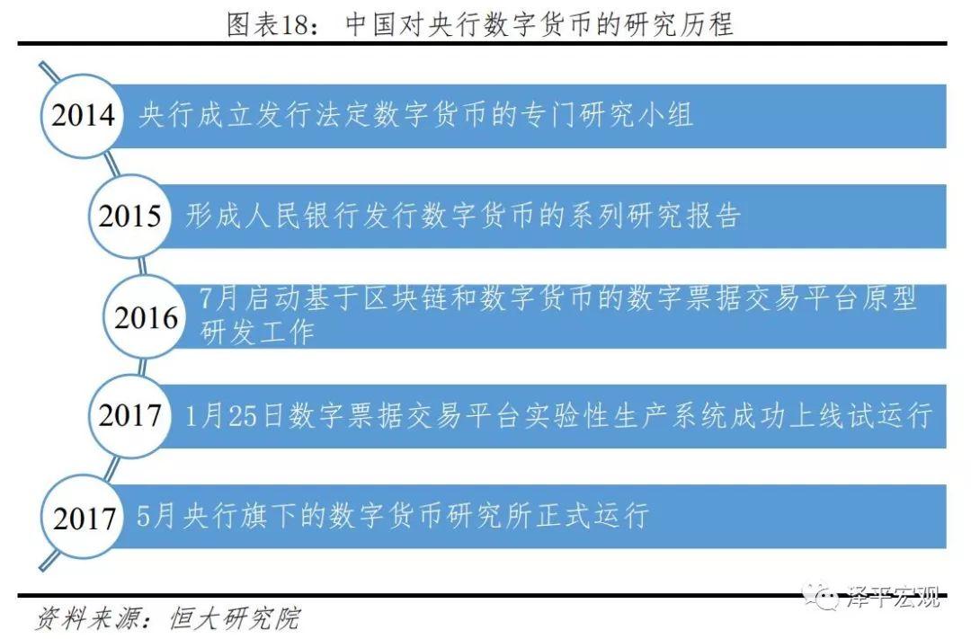 """「新宝电游手机版」自媒体用""""绿地哭房女视频""""被索两千?当事人回应"""