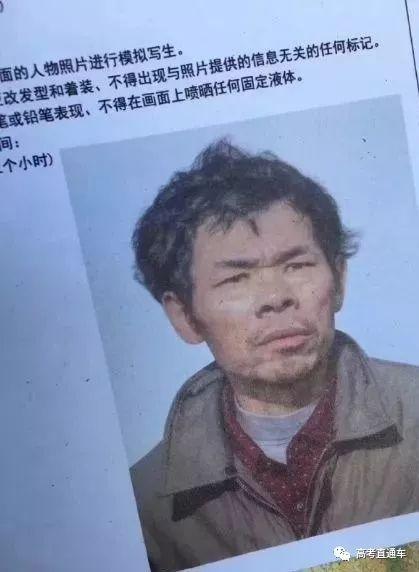 劲爆!2019v初中艺考初中考题集合,排名老师好任好珠海奇葩出题图片
