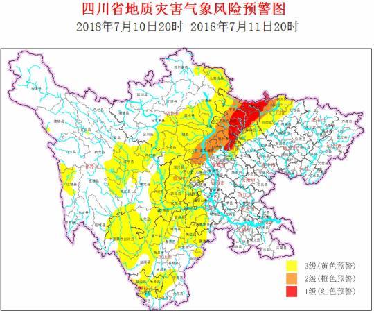 四川发布今年首个地灾气象风险代理服务器拒绝访问红色预警