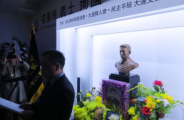 韩国抗日义士安重根108周年祭26日在大连旅顺日俄监狱旧址博物馆内安重根纪念馆举行。东方IC 图