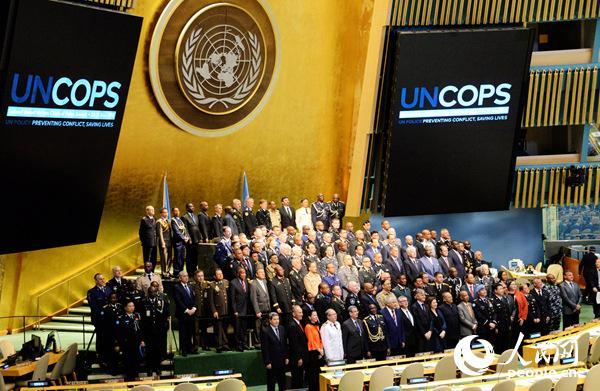 联合国第二届警察首脑峰会集体合影殷淼摄