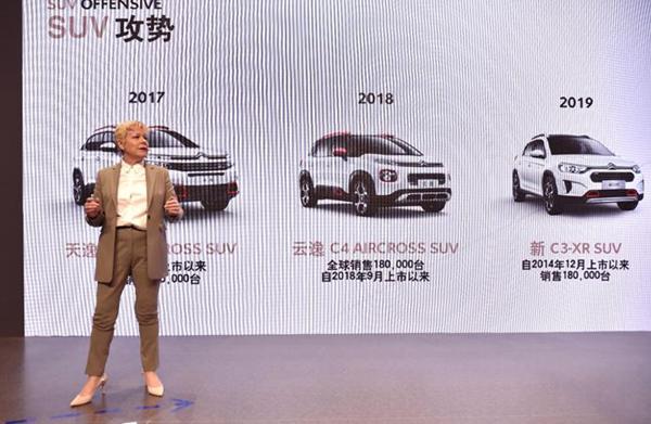 全新概念车AMI ONE亮相 雪铁龙上海车展阵容发布