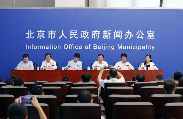 http://www.bjgjt.com/beijingxinwen/60537.html