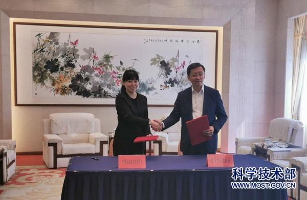 中国生物技术发展中心与青岛市人民政府战略合作协议签约仪式在青岛举行