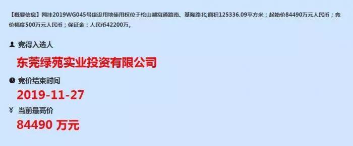 """「7球网全讯网」履历少见的""""专家型领导干部"""",任文化名城书记"""