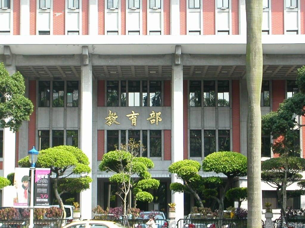 台湾学者收到让人心里发毛的公文 又和大陆有关神枪2