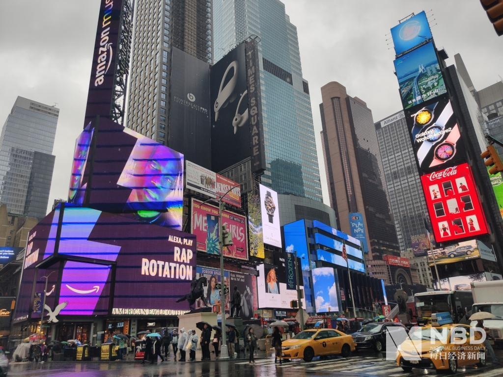 """每日经济新闻远赴纽约对话大咖 共同探讨""""中国投资机会"""""""