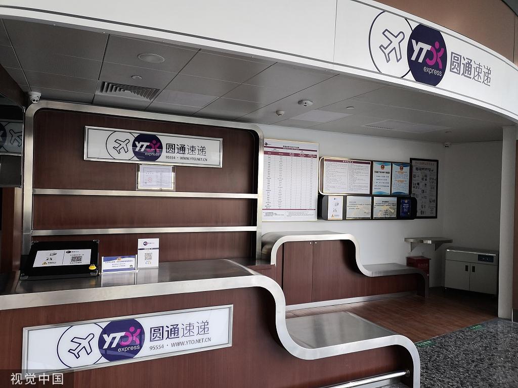 ag娱乐场好假 北京市部署规划自然资源领域问题整改,陈吉宁提要求
