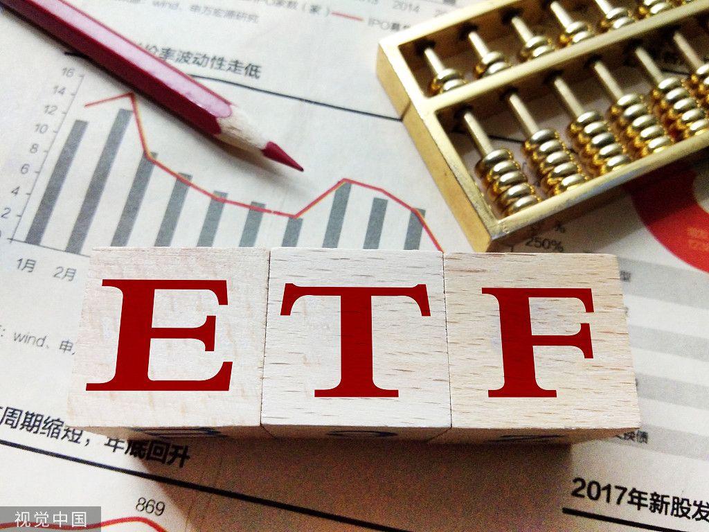 中国ETF产物建立15周年 上交所ETF知识大赛停战