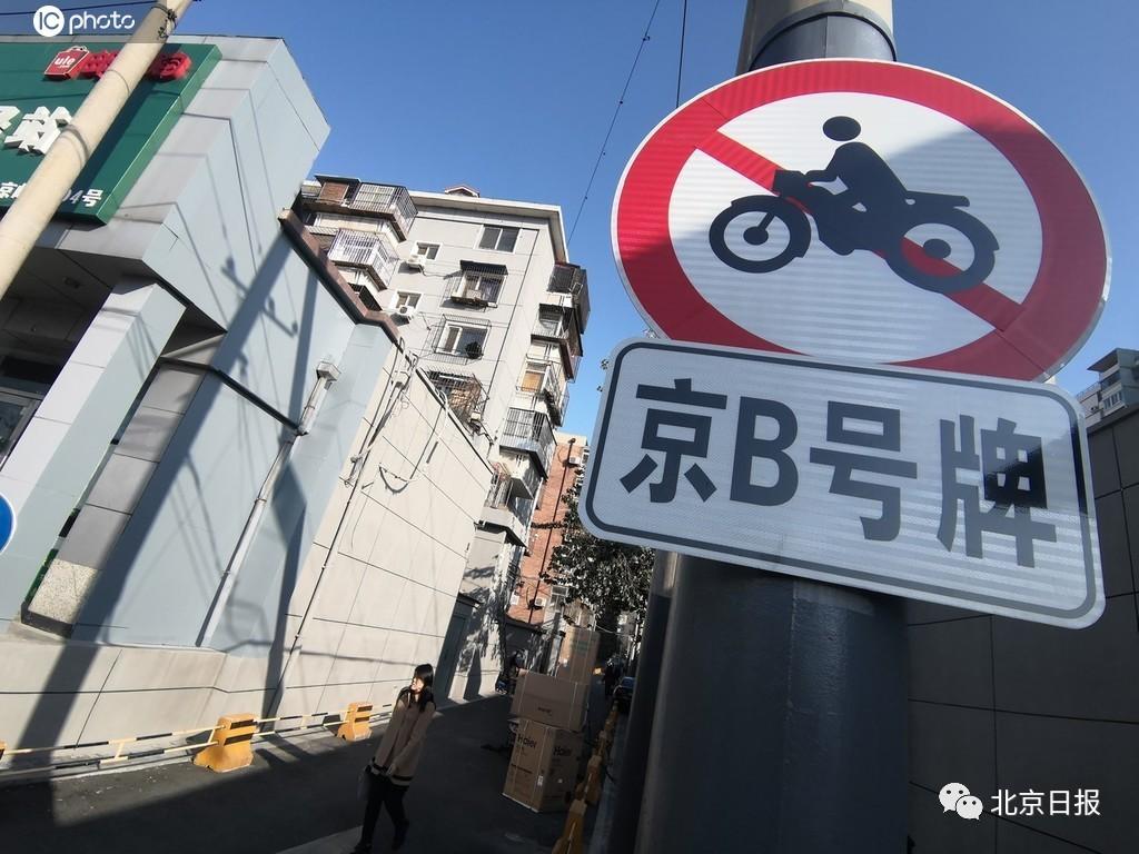 """独家调查丨""""京B""""摩托车四环内泛滥,呼啸背后藏着条灰色产业链"""