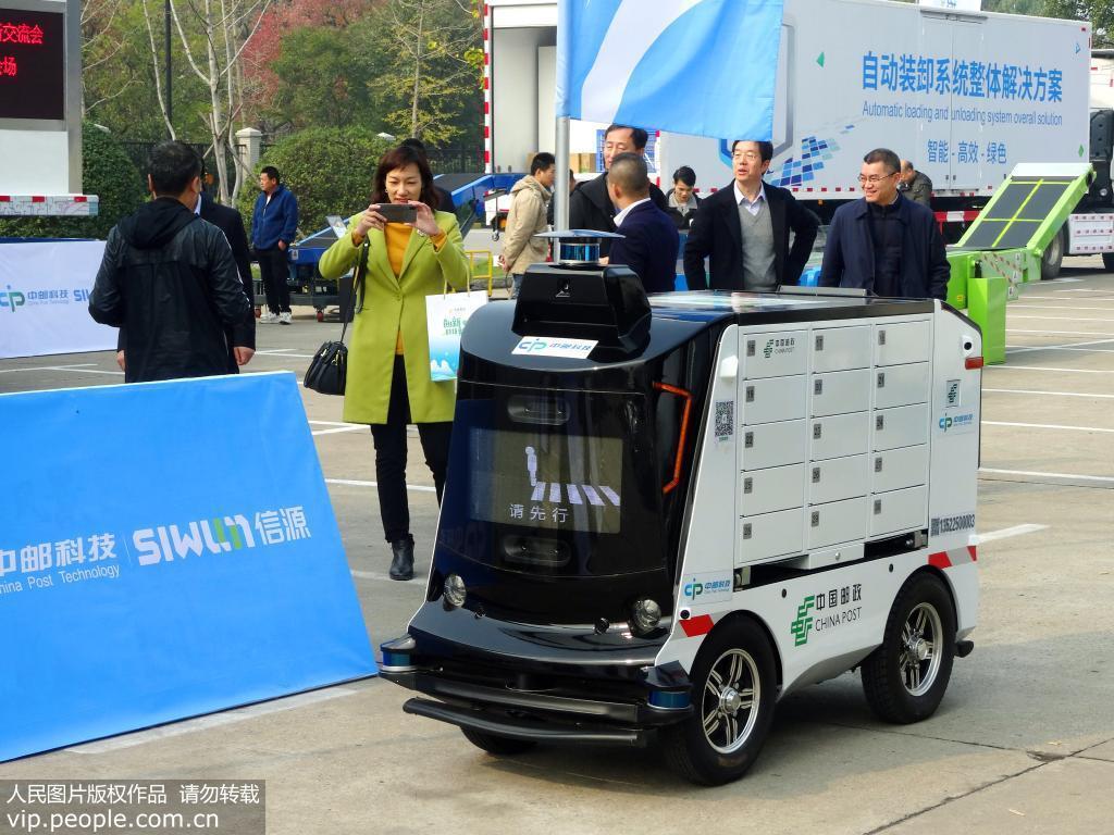 2019中国邮政科技成果交流会在南京举行