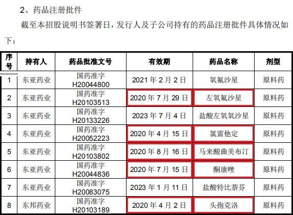 """大红鹰软件下载·美国务院外交高官愤怒辞职:不能再为""""骄傲自满""""的政府效力"""