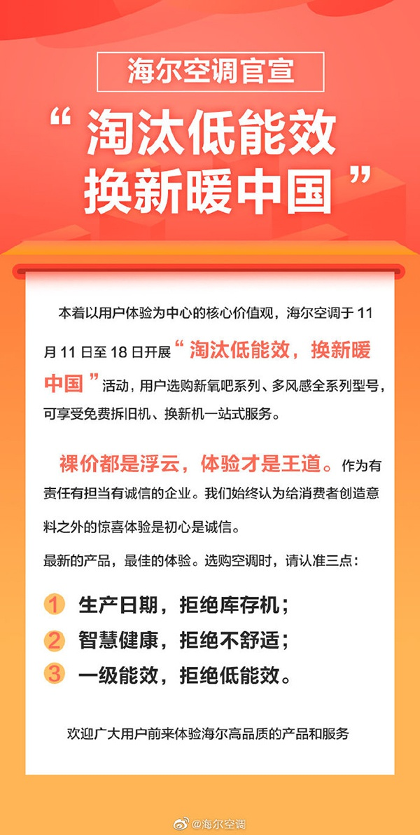 we电子竞技俱乐部地址-乌镇景区:3600名一线岗位员工全员提薪