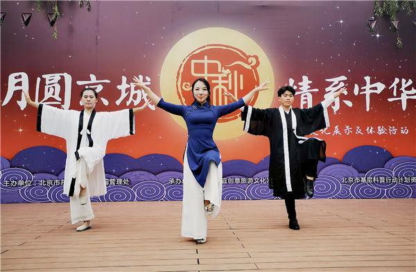 华佗五禽戏传承人华一带领亳州非遗人走进北京