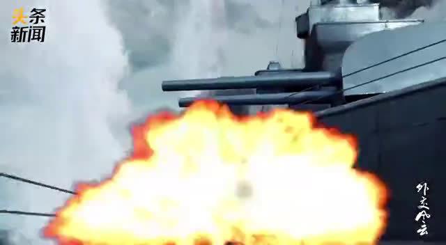"""燃!新中国反击擅自入侵我国内河的""""紫石英号""""军舰,展现"""