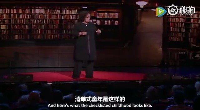 TED演讲:如何在不过度管教的情况下,培养出成功的孩子