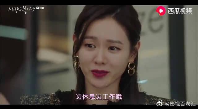 韩剧:下属吓坏孙艺珍霸道女总变爱哭包!