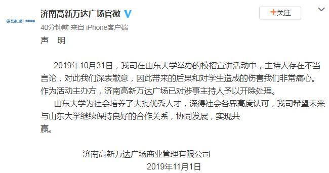 """金帝娱乐场登陆地址-黄岛警方打掉一新型传销团伙 还差8人建成""""母盘"""""""