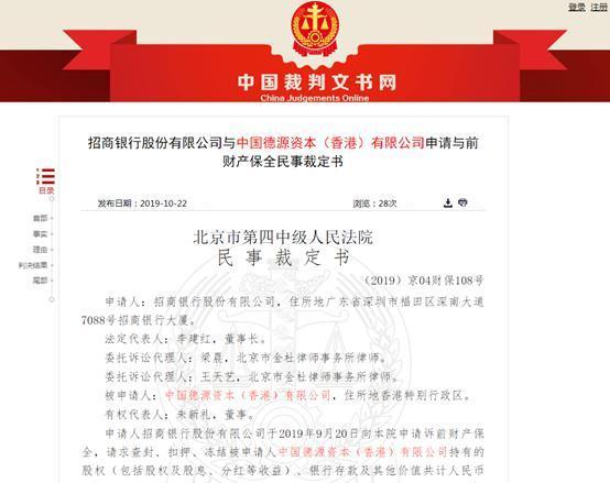 """上市公司违规借贷42.82亿遭停牌!汇源集团创始人朱新礼成""""老赖"""""""