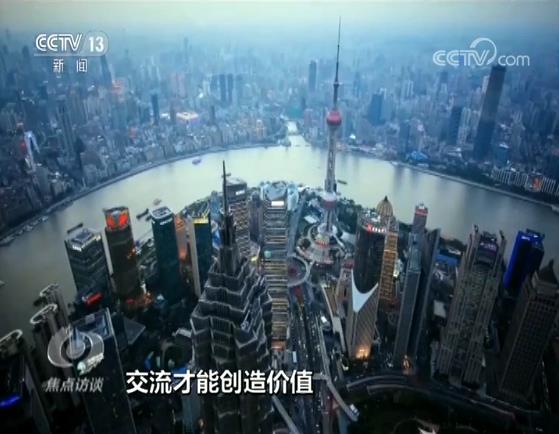 「菲娱网页」河南兰考先行先试普惠金融改革:农户有了授信证