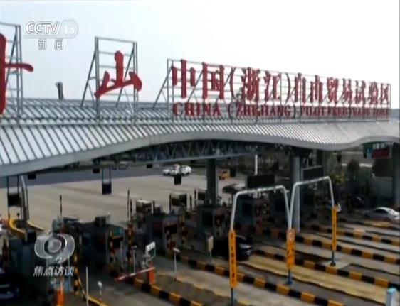 创信娱乐|上铁法院审结上海市首例电动滑板车上路行驶被交警部门扣留涉诉行政案
