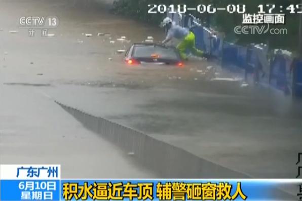 千钧一发!积水马上淹没车顶 辅警暴雨中砸窗救人!