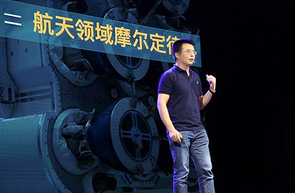 九天微星CEO:若抓住铂金小行星 价值5.4万亿美元