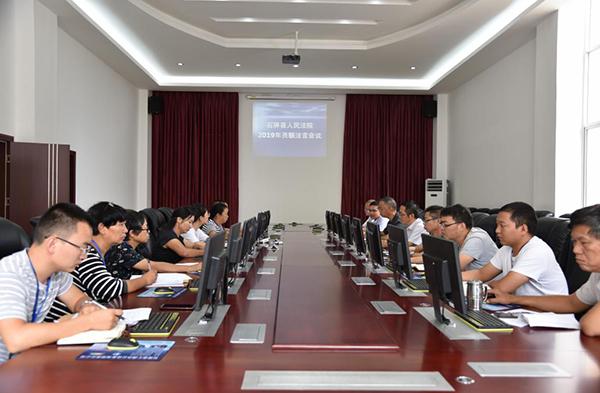 云南石屏县举行新任人民陪审员就职宣誓仪式暨岗前培训大会