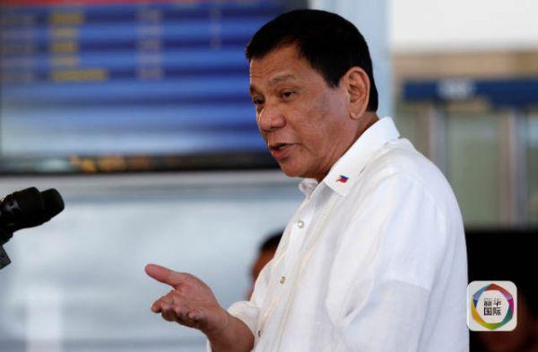 菲律宾总统杜特尔特  新华手机网投彩票APP 资料图
