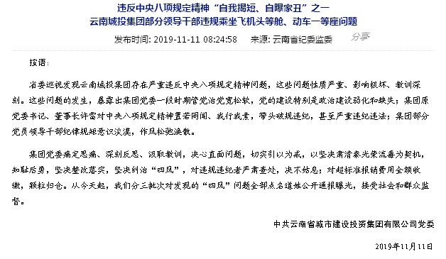 """在博彩公司上班·刘昊然身穿余文乐自创潮牌出行,重点却在图三的""""女生"""""""