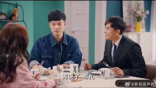 《爱情公寓5》第一集陈赫就领了便当你敢信?