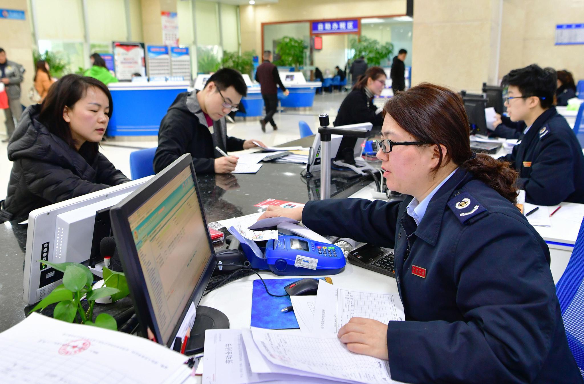财科院报告:近九成企业认为近3年税负下降,增值税减税节省资金17.4%用于增加研发
