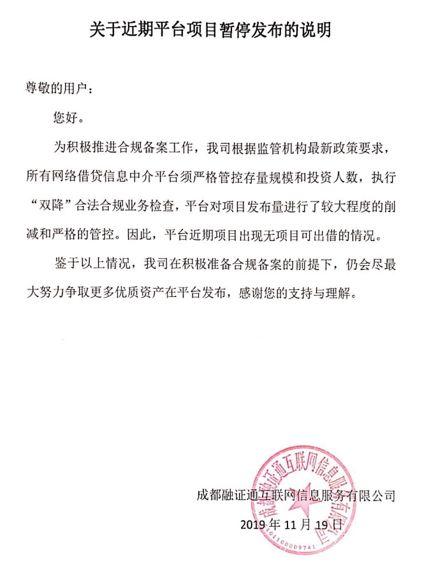亚卜娱乐网-上海钢联电子商务股份有限公司2019年第三季度报告披露提示性公告