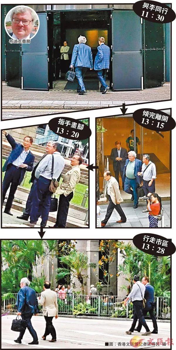 中央有意让深圳取代香港?国务院港澳办回应
