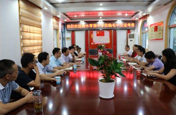 河北衡水市枣强中学来毛坦厂中学参观交流