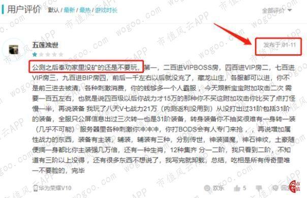 皇城彩票网站登陆 张杰谢娜:不般配的爱情,都有不为人知的深情!