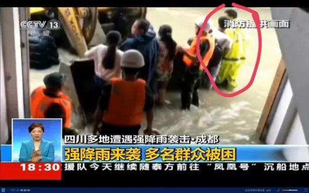 △电视新闻画面中,李叶正在协助群众脱险