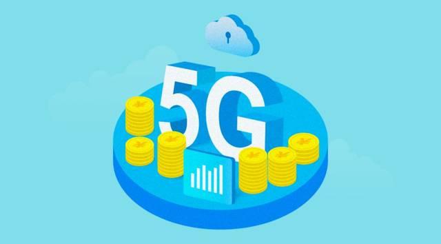 5G概念热潮:银华国联安等爆赚  国寿长盛产品或踏空