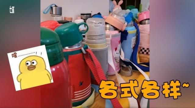 幼儿园让大家带水壶秋游,这孩子带了……哈哈哈哈哈哈哈